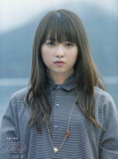 Marika all credit. Asian Eyes, Art And Architecture, Star Fashion, Cute Girls, Asian Girl, Hair Beauty, Feminine, Japanese, Female