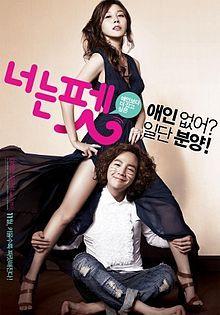 You're My Pet was cute. Jang Keun Suk never disappoints :)