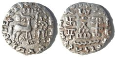 Silver coin of the Kuninda Kingdom, c. 1st century BCE. Obv: Deer standing right, crowned by two cobras, attended by Lakshmi holding a lotus flower.