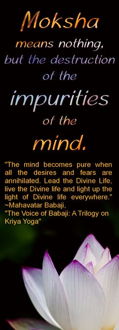#Mahavatar #Babaji