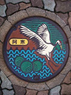 0fe040845 Japanese Manhole Cover Asian Sculptures, Drain Cover, Japanese Streets,  Hokkaido, Japan Fashion