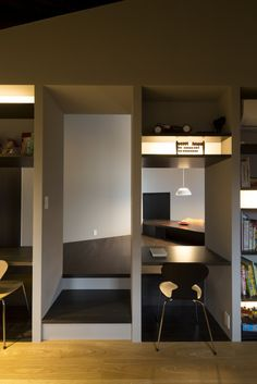 Naruse House is a minimalist house located in Tokyo, Japan, designed by MDS.