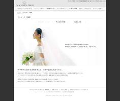 http://www.palacehoteltokyo.com/wedding/