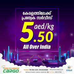 Cargo Services, Kerala, Transportation, Delivery, Ship, Ships
