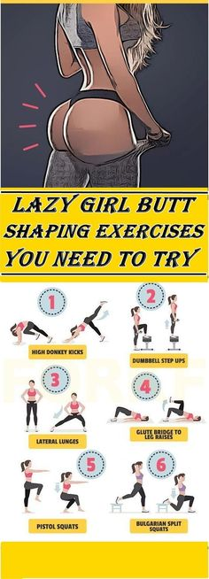 Need To Try #fitness #health #motivation #butt