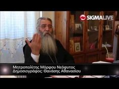 Elder Paisios Prophecies - YouTube