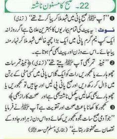 Ali Quotes, Photo Quotes, People Quotes, Urdu Quotes, Quran Pak, Islam Quran, Islamic Messages, Islamic Quotes, Islamic Dua