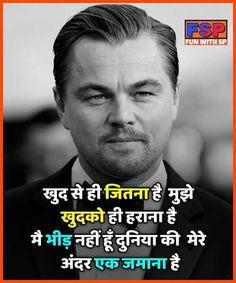 Image may contain: 1 person, text and closeup Inspirational Quotes In Hindi, Hindi Quotes On Life, Motivational Quotes For Success, Life Quotes, Reality Quotes, Shyari Quotes, People Quotes, Words Quotes, Sandeep Maheshwari Quotes