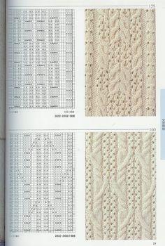 Японская книга узоров (спицы) 159