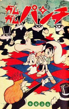 Feh Yes Vintage Manga - Tezuka Osamu