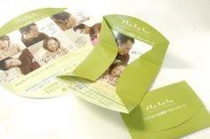 ◆「売り込まないDMデザインをつくりたいんです。」(マッサージ、整体系DM・チラシデザイン) Direct Mail, Emboss, Place Cards, Place Card Holders, Direct Mailer, Letterpress