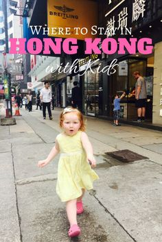 Where to Stay in Hong Kong with Kids