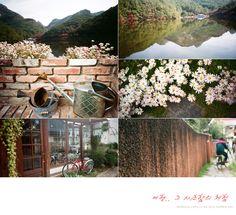 20091011_ 마이산, 전주 한옥마을