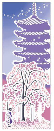 Kyoto Chusen TENUGUI Gojyu no Tou to Sakura 34 x 90cm Gojyu no Tou: Five storied pagoda
