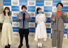 Nobunaga Shimazaki, Japanese, Coat, Jackets, Fashion, Down Jackets, Moda, Sewing Coat, Japanese Language