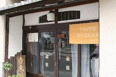 稲荷町から浅 nisiasakusa Taitou ryokan