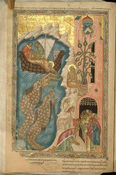 Illuminated Letters, Illuminated Manuscript, La Résurrection Du Christ, Jonah And The Whale, Alchemy Art, Whale Art, Byzantine Art, Book Of Hours, Libros