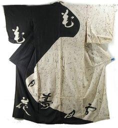 Kimono #231456 This is an impressive monotone 'somewake'(dyed with separate design) kimono for Japanese dance, although the length is not long like susohiki.  It has 'setsugetsuka'(snow, moon and flowers) and 'kotobuki'(longevity) kanji characters