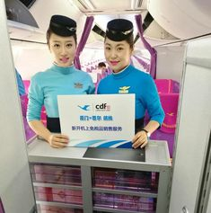 【China】 Xiamen Airlines cabin crew / 厦門航空 客室乗務員 【中国】 Toy Chest, Storage Chest