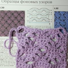 How To Read Symbol Patterns! Learn to read patterns and get access to patterns from all over the world! There is nothing more confusing than a badly written crochet pattern! I don't th…