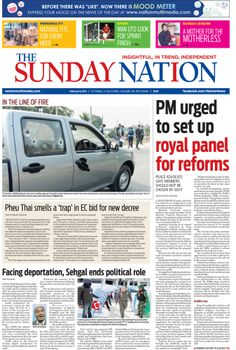 The NATION Front Page, February 9, 2014