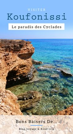Mykonos, Santorini, Road Trip, Voyage Europe, Destinations, Greece, Around The Worlds, Travel Ideas, Water