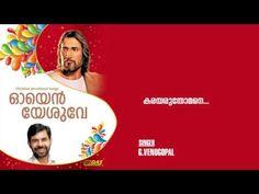 Karayaruthomane | Sung by G Venugopal | Oh En Yesuve | HD Song - YouTube