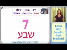 Learn Hebrew -  lesson 17 - The days of the week | by eTeacherHebrew.com