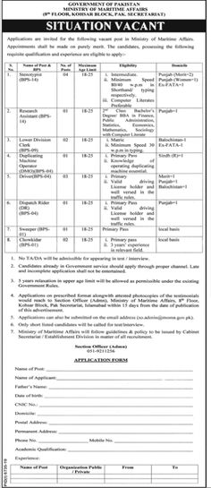 Jobs Advertisement Research Assistant, Assistant Jobs, New Career, New Job, Job Advertisement, Advertising, Jobs In Islamabad, Latest Jobs In Pakistan, Post Date