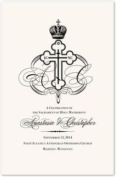 Russian_Orthodox_Wedding_Program_Byzantine_Cross_Crown_Monogram.gif (524×800):