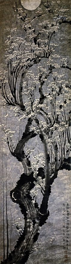 """""""Plum Blossoms"""" by the painter Chen Lu (陳錄)"""