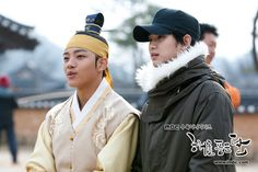 Drama Title: The Moon That Embraces the Sun Korean Title: 해를 품은 달 Romanization Pronunciation: Haeleul Pum-eun Dal / Hae-leul Poom-eun Dal Also Known As: The Sun and the Moon Chinese Name: 拥抱太阳的月亮 / 月亮怀抱太阳 / 捧日之月 Japanese Name: 太陽を抱いた月 Genre: Romance, Fantasy Episodes: 20 Broadcast Place: South Korea Broadcast network: MBC Broadcast period: 4 January 2012 – 15 March 2012 Language: Korean Air time: Wednesday and Thursday 9:55 PM …