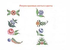 http://www.playing-field.ru/img/2015/051810/0046121