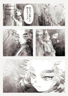 Anime Angel, Anime Demon, Slayer Meme, Manga Eyes, Marvel Fan Art, Happy Tree Friends, Dragon Slayer, Hero Wallpaper, Anime Characters