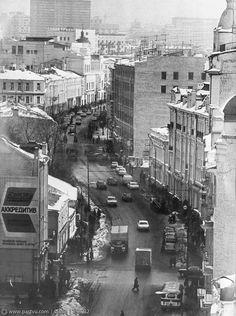Moscow, Arbat. 1980.