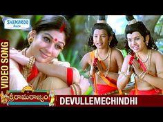 Devullemechindhi video Song from Sri Rama Rajyam telugu movie on Shemaroo Telugu, featuring Nandamuri Balakrishna and Nayantara. Music composed by Ilayaraja. Movie Gifs, Movie Songs, Race Gurram, Hanuman Chalisa, Sri Rama, Telugu Movies, Lord Shiva, Music, Youtube