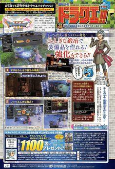 "Neue Details zum Schmieden in Dragon Quest XI - https://finalfantasydojo.de/news/neue-details-schmieden-dragon-quest-xi-13191/ #DQXI Square Enix hat nun neue Informationen zum Schmiedesystem in Dragon Quest XI enthüllt. Es trägt den Namen ""Mysterious Forge"", was soviel wie mysteriöse Schmied bedeutet."