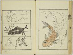 ryakuga haya-oshie by hokusai