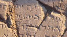 MOYEN-ORIENT ☆ Israël: une découverte prouve que des Juifs vivaient en Galilée il y a 1500 ans Pari24news Publié: 16/12/2015 - 22:01, mis à jour: 21:58 crédits/photos : JENNY MONROE Israël: une découverte prouve que des Juifs vivaient en Galilée…