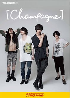 [Champagne]2013/5/14 6月度monthly TOWER PUSH!!!に決定 - TOWER RECORDS ONLINE Tower Records, Rock Bands, News, Movie Posters, Rural Area, Film Poster, Billboard, Film Posters