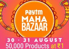 Paytm Maha Bazaar Sale Get 50,000 Products at Rs 1 http://dailynewsindian.in/paytm-maha-bazaar-sale-get-50000-product-at-rs-1-30-31-august/ #paytm #discount #offer #electronics #home #kitchen #shopping #dailynewsindian #online #sale