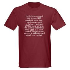 One Word - Truth Dark T-Shirt > One Word > Designs Of Substance