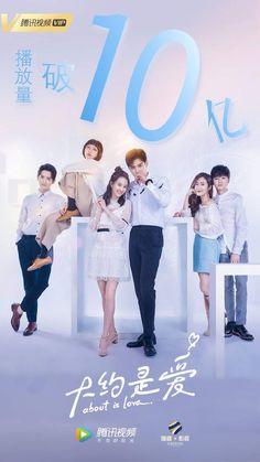 About is love Korean Drama Best, Korean Drama Romance, Korean Drama Movies, Drama Tv Shows, Drama Tv Series, K Pop, Taiwan Drama, Kdrama, Chines Drama