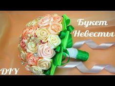 How to make satin ribbon roses & DIY ribbon flowers tutorial & diy kanzashi & DIY beauty and easy DIY crafts Ribbon flowers how to make: rose from satin ribb. Kanzashi Tutorial, Rose Tutorial, Diy Wedding Bouquet, Diy Wedding Flowers, Wedding Crafts, Ribbon Wedding, Pearl Bouquet, Hand Bouquet, Rose Bouquet