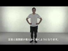"""歌舞伎俳優 中村橋吾さん おやこで歌舞伎体操 その4 「じりじり」でバランス力を鍛える! - YouTube  Kabuki actor Hashigo Nakamura  Kabuki exercise part 4 """"jiri jiri"""" to build up your balance using your inner muscle"""