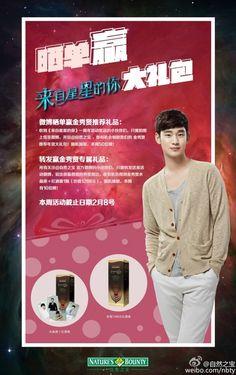 awesome Actor Kim Soo Hyun at Natures Bounty CF