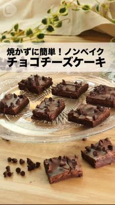 焼かないチョコチーズケーキ