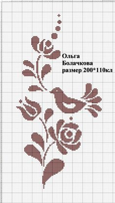 Cross Stitch For Kids, Cross Stitch Love, Cross Stitch Charts, Cross Stitch Patterns, Filet Crochet, Color Patterns, Hand Embroidery, Sewing Crafts, Projects To Try