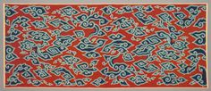 Wraparound Skirt | Javanese Batik | Cotton | Dated 1910 A.D. | Cloud motifs from Chinese influence | Found in the Dallas Museum of Art | https://www.dma.org/art/exhibitions/waxed-batik-java
