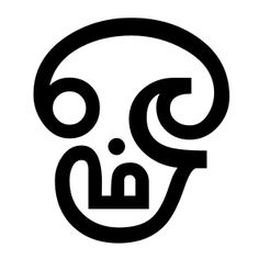 Tamil Om - Om - Wikipedia
